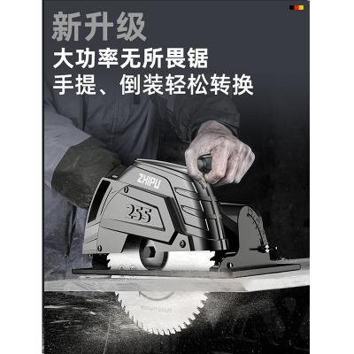 芝浦(ZHIPU)電圓鋸7寸9寸家用木工手提電鋸切割鋸圓盤鋸臺鋸多功能.【專業型7寸可倒裝】+鋸片*1
