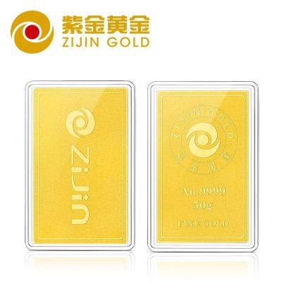 紫金黃金(ZiJin)投資金條足金Au9999金磚薄片金磚投資收藏系列磨砂款50g