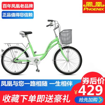 鳳凰(PHOENIX)20寸22寸通勤自行車城市輕便單車男女式學生復古淑女車成人zxc普通/通勤自行車