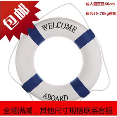船用专业救生圈实心泡沫儿童成人游泳圈加厚腋下圈装饰圈