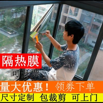 米魁玻璃貼膜窗戶貼紙家用陽臺遮光防曬隔熱膜單向透視太陽膜玻璃貼紙 藍星銀 10x20cm