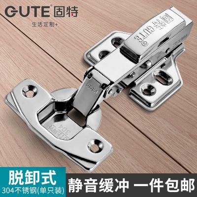 固特 升級版304不銹鋼緩沖阻尼液壓脫卸鉸鏈 (一只價 脫卸全蓋 -305