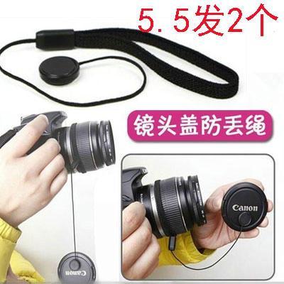 適用于適用佳能索尼賓得單反微單 鏡頭蓋保護護繩 防丟繩防丟鏡頭繩