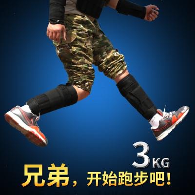 男負重跑步沙袋綁腿鉛塊腿部學生腳運動沙包訓練裝備超薄手環隱形