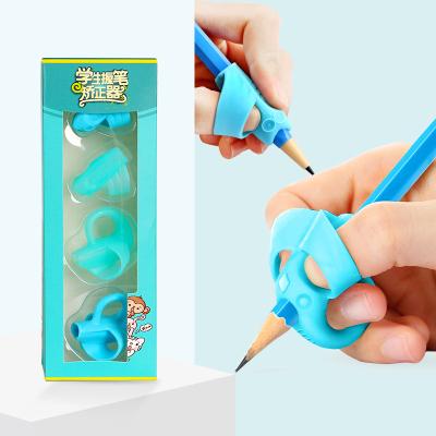貓太子兒童握筆器矯正握筆幼兒鉛筆用筆套練習器寫字工具【大象三環款套裝】
