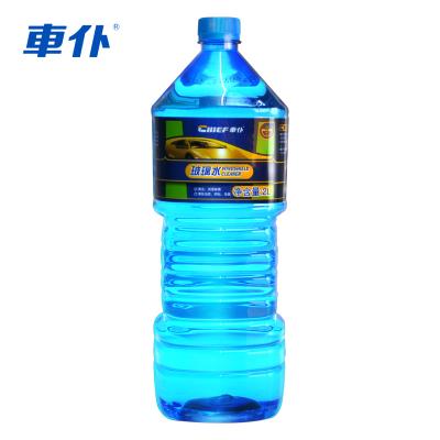 車仆汽車玻璃水大瓶雨刷精車用雨刮水清洗劑除油膜2L