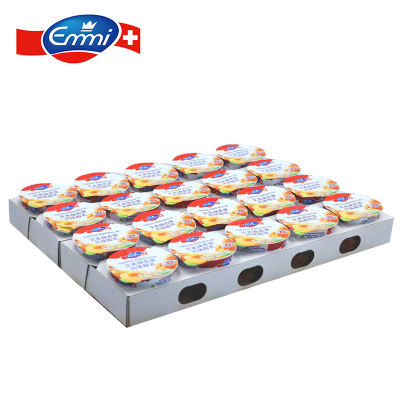 艾美Emmi杏仁果风味酸乳100g*20 瑞士原装进口酸奶 活性乳酸菌无添加浓稠低温酸奶早餐奶