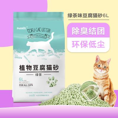 【¥15.88拼】PetNod绿茶植物豆腐猫砂6L约4.8斤细颗粒豆腐猫砂