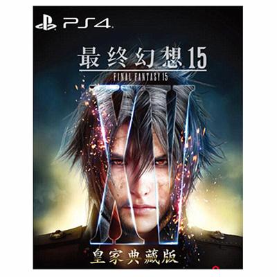 索尼(SONY) PS4 Slim Pro 全新原封游戏光盘 最终幻想15 FF15 典藏版 中文