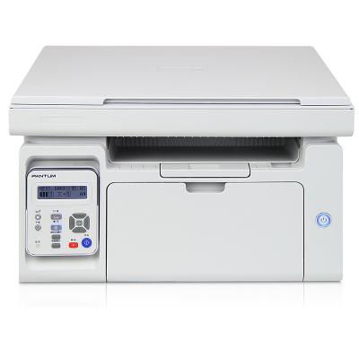 奔圖(PANTUM) M6202NW 黑白激光多功能一體機有線/無線WIFI打印復印掃描學生作業小型辦公打印機