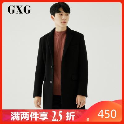 【两件2.5折价:450】GXG男装 冬季时尚黑色羊毛呢子外套保暖长款大衣潮流男