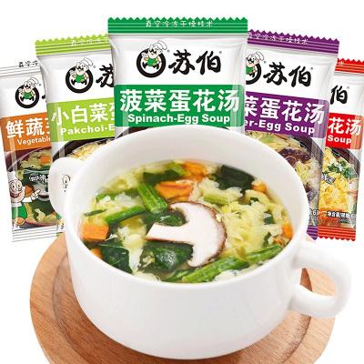 蘇伯速食湯紫菜蛋花湯蔬菜湯20包早餐代餐即沖即食方便芙蓉湯餐飲