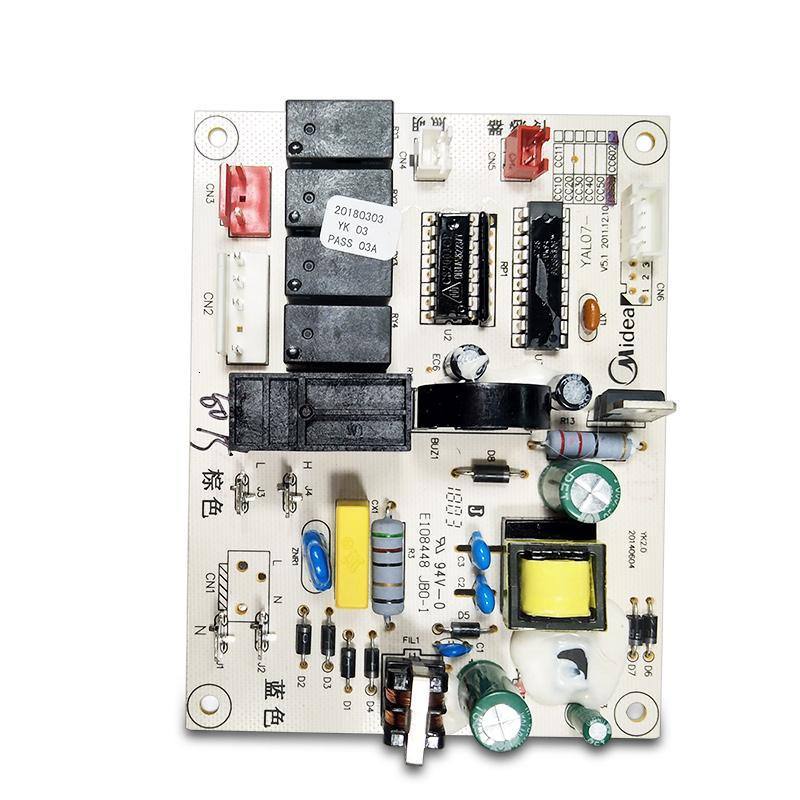 抽油烟机接线盒电脑主板电源板原装配件yal07-cc63 cxw-200