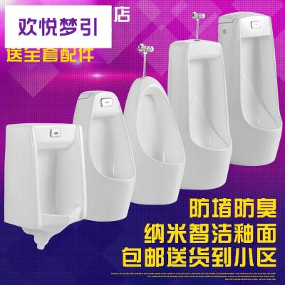 衛浴小便斗立式掛墻式小便器墻排地排水尿池酒店家用工程