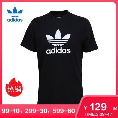adidas阿迪達斯三葉草 男子休閑短袖CW0709 CW0710