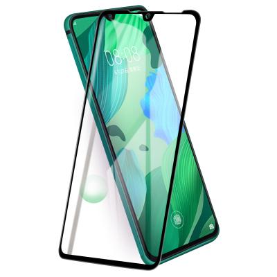 VIPin 华为nova6/6se/5/5Pro/5i/5ipro/5Z/3/3e/P20二强全屏钢化膜手机贴膜