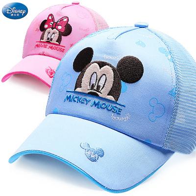 迪士尼(Disney)兒童男童帽子 寶寶鴨舌夏防曬太陽帽 薄款春夏遮陽帽3-5-7歲