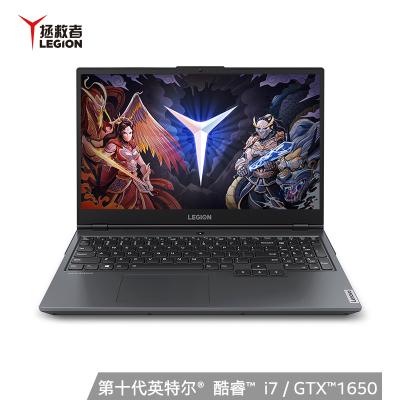 聯想(Lenovo) 拯救者Y7000 2020新品 15.6英寸游戲本筆記本電腦(十代酷睿i7-10750H 16GB 512GB GTX1650 4G獨顯 )幻影黑