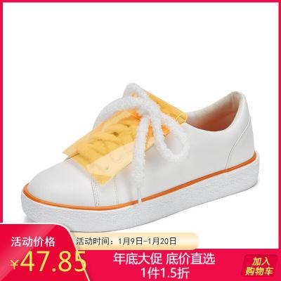 Daphne/达芙妮时尚荧光色休闲舒适小白鞋女单鞋1018404837