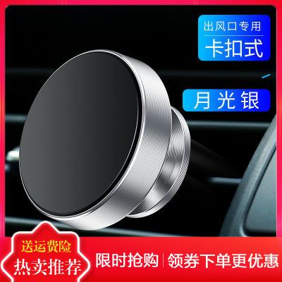車載手機支架吸盤式磁力汽車用磁性車內磁鐵磁吸導航支駕