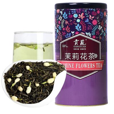 贡苑 茶叶 花草茶 浓香茉莉花茶 精美灌装250g/罐
