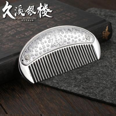 久溪银楼S999足银百福发梳牡丹花银梳子实用纯银梳子送妈妈送婆婆