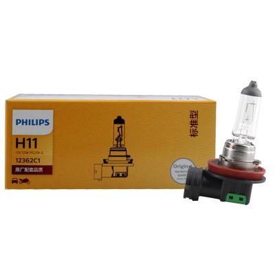 飛利浦(PHILIPS)小太陽石英燈H11-12362汽車燈泡大燈近光燈遠光燈鹵素燈 單支裝
