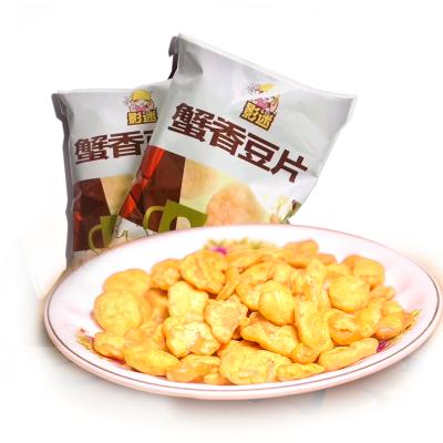 10份起售 影迷 蟹香豆片82g