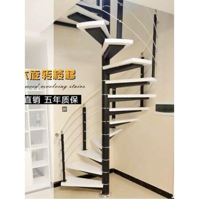 閃電客旋轉樓梯室內閣樓復式閣樓鋼木樓梯家用整體別墅實木loft樓梯定制 套餐一:38mm踏板
