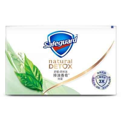 舒膚佳香皂 舒緩茶樹油108g 深層清潔 排濁 潔面沐浴洗手通用