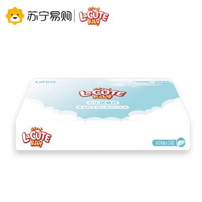 乐可爱母婴专用抽纸乳霜柔纸巾纸3层60抽品质家用