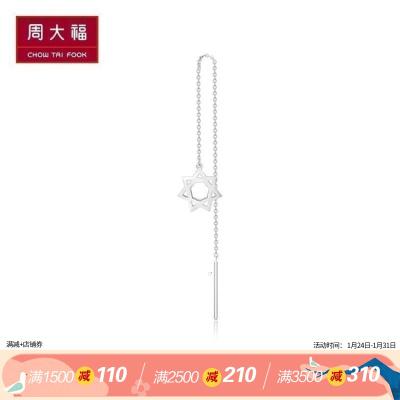 周大福PT G&W系列 PT950铂金耳钉耳线(单只)PT160380