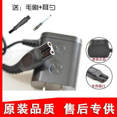 飛利浦電動男士剃須刀Series 5000 s5082 s5091 s5080s5240充電器A51W
