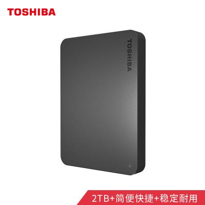 东芝(TOSHIBA)新小黑A3系列 2TB USB3.0 2.5英寸移动硬盘