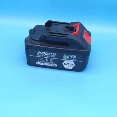 法耐(FANAI)电动扳手锂电池充电器通用直冲富格牧田红松冲击扳手超大容量128F 牧田10节26000毫安