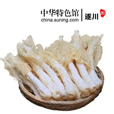 新鮮竹蓀干貨50g特產竹笙天然肉厚無硫熏農家自種菌菇