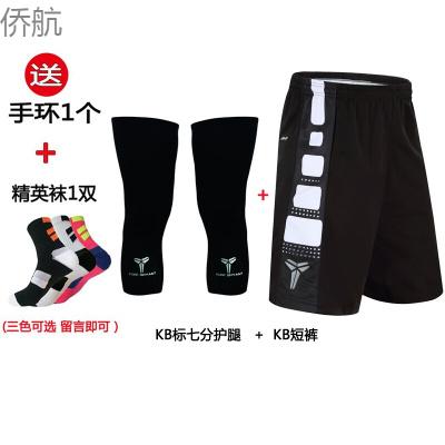 护腿运动篮球护腿裤袜男欧文库里七分运动膝盖护具骑行跑步装备经典美胜