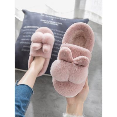 棉拖鞋女厚底冬包跟冬季毛絨產后保暖月子鞋可愛家居室內家用兒童