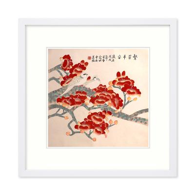 收藏天下北京美协会员 凌雪 《繁荣平安》