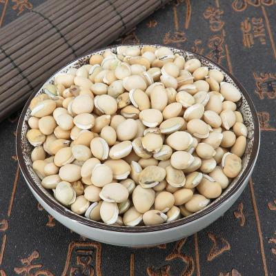 中  白扁豆 干扁豆 500g