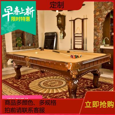 家用成人雕刻臺球桌黑八九球標準臺球桌實木 別墅專享