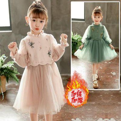 儿童冬裙女童加绒连衣裙加厚秋冬女大童公主裙洋气毛衣裙冬装裙子 诺妮梦