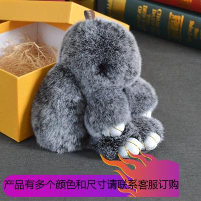 2019装死小兔挂件皮草獭兔毛萌兔子包包挂饰可爱闺蜜生日礼物