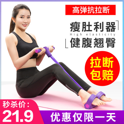 腳蹬拉力神器減肥瘦肚子仰臥起坐輔助拉力器女健身瑜伽器材家用普拉提繩