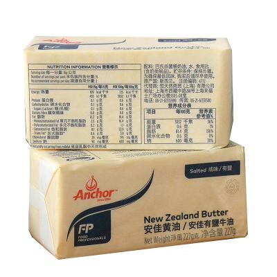 安佳黄油227g*10块动物性淡味牛油饼干曲奇面包牛排家用烘焙材料
