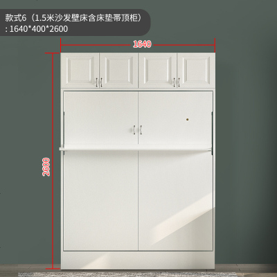 顧致簡歐多功能隱形床小戶型沙發衣柜書柜一體組合壁床可定制6CH-219