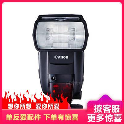 佳能(Canon) SPEEDLITE 600EX II-RT原装闪光灯 适用于佳能单反相机 闪光灯