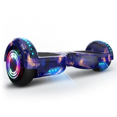 阿尔郎(AERLANG)智能平衡车儿童8-12双轮电动双轮扭扭车代步车X3E-B配 三色星空