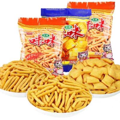 愛尚 蝦條18g*10包 膨化零食