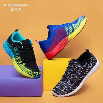 波梵森夏运动鞋透气网面跑步鞋男鞋夜跑鞋旅游鞋男女懒人休闲网鞋登山鞋徒步鞋